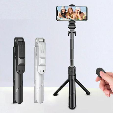 Bluetooth селфи палка с возможностью удалённого фотографирования