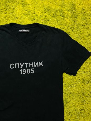 Оригинальная футболка худи свитшот Спутник 1985 Adidas Nike TNF Asics