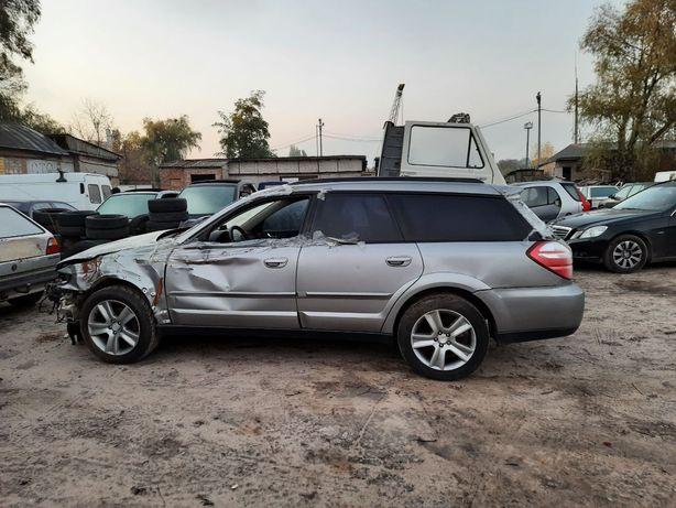 Продам Subaru outback