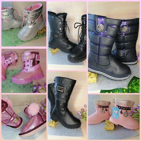Зимние сапожки для девочки 26-37, сапоги на девочку, зимняя обувь