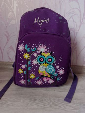 Рюкзак школьный цена ниже некуда!