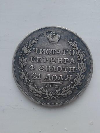 монета Николая
