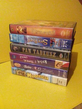 Bajki i Filmy VHS