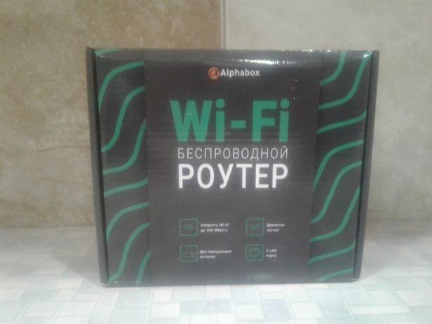 WI-FI роутеры на две антенны. Новые 1300 рублей.