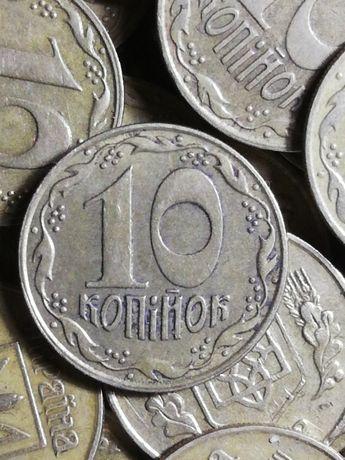 10 коп.1992 года Итальянский чекан 905 штук ОДНИМ ЛОТОМ.