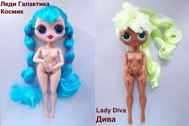 Lady Diva Дива Леди Галактика Космик OMG LOL оригинал Лол ОМГ нюд