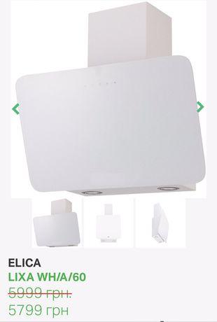 """Продам вытяжку «elica"""", Италия, Luxa WH/60/A/LX"""