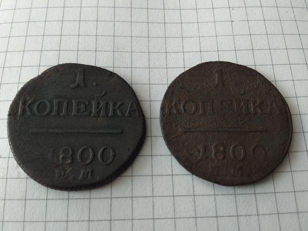 Продам лот монет