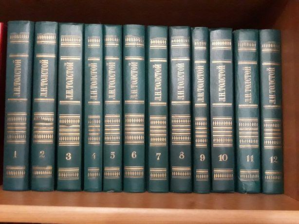 Лев Толстой, собрание сочинений в 12 томах