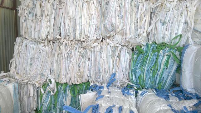 Hurtownia Worków Big Bag 80/112/175 cm