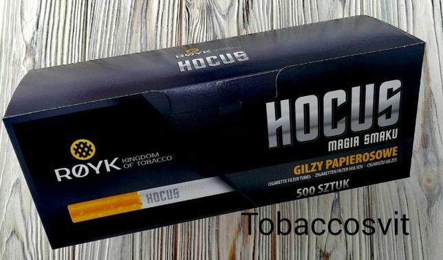Гильзы для табака, Гильзы для сигарет,Бумага для сигарет, HOCUS