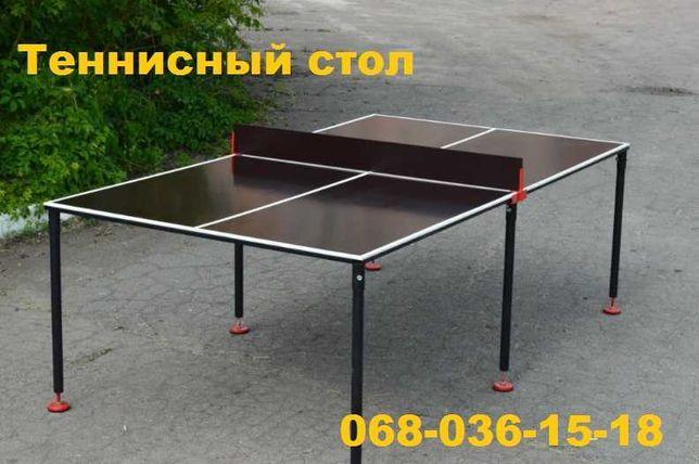 Теннисный стол Регулируемый складной Всепогодный Доставка Днепр обл