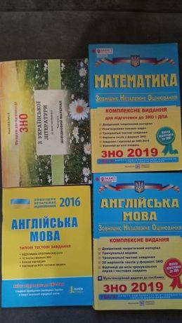 Продам книжки для ЗНО