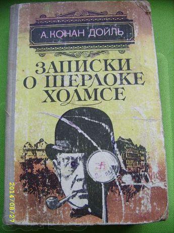 Книги 1960- 1970 гг.