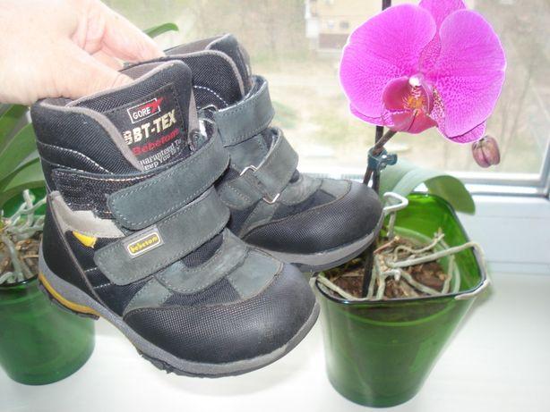 Зимние ботинки Bebetom на мальчика и девочку 24 р 14,5 - 15 см
