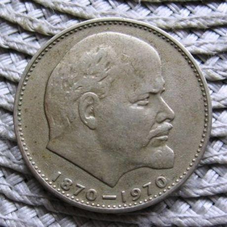 Związek Radziecki 1 Rubel 1970r- 4 szt -LENIN