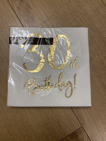 Serwerki Nowe na 30 urodziny