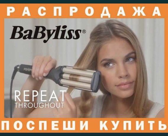 Плойка GBR Babyliss