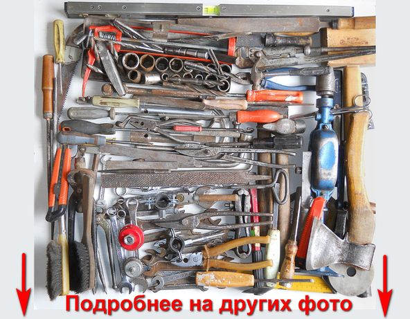 Ручные инструменты времён СССР