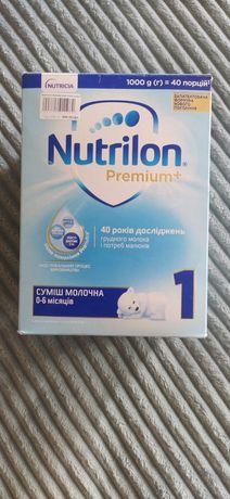 Nutrilon premium 1 детская смесь