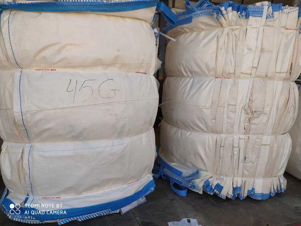 big bag bags 95/95/110 cm Mocne Czyste Worki / Promocyjne Ceny