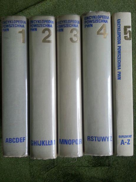 Encyklopedia Powszechna PWN 5 tomów PRL 1976