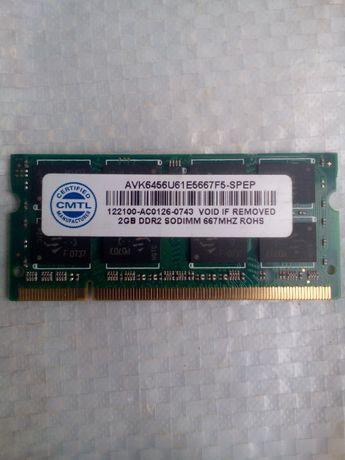 Оперативная память ОЗУ So-Dimm 2Gb DDR2 667Mhz для ноутбука