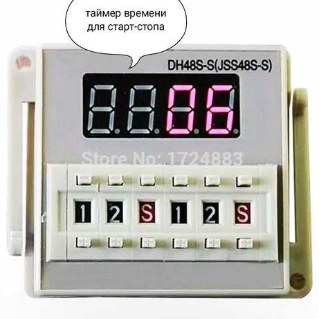 Таймер времени DH48s-s для управления эл.клапаном в стартстопе