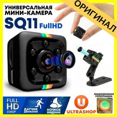 Мини камера. SQ11. Видеокамера. Миникамера с датчиком движения