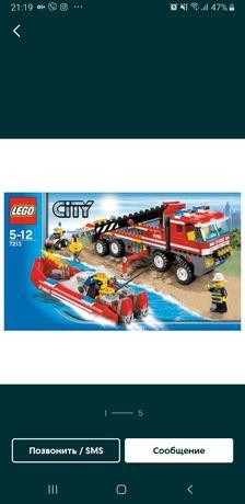 Продам Лего Пожарная машина