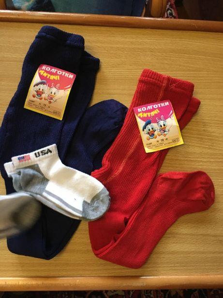 Новые детские колготки х/б рост 76 и 84 см+ носочки