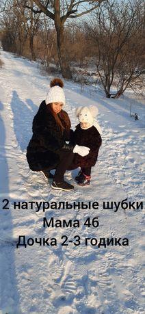 Наряд для мамы и дочки, фемели лук, family look
