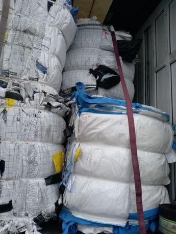 Big BAG BAGSY duże worki 91/95/171 cm na pasze,warzywa,granulat