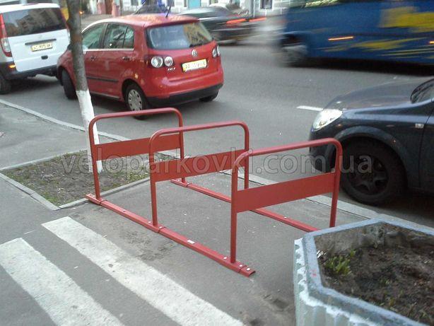 Велопарковка, велосипедная парковка, парковка для велосипеда