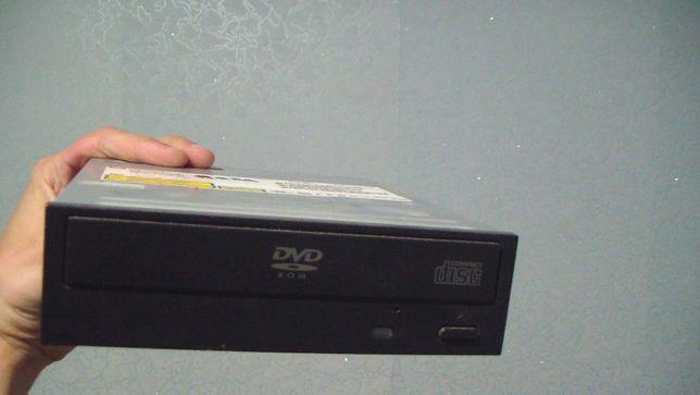 Дисковод dvd компьютерный