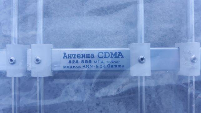 Антена CDMA