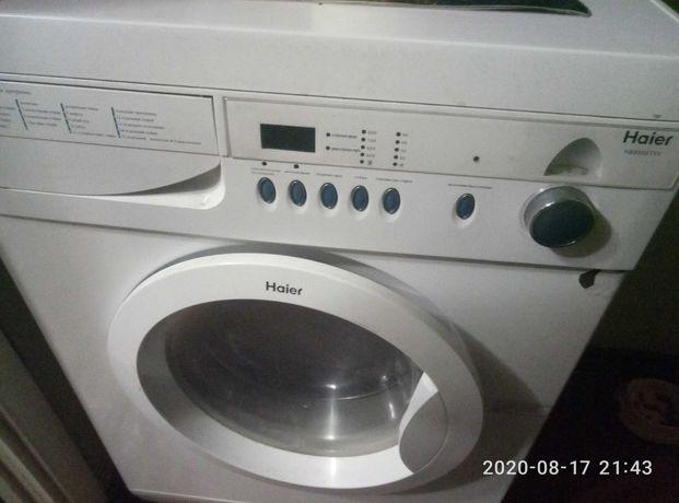 стиральная машына