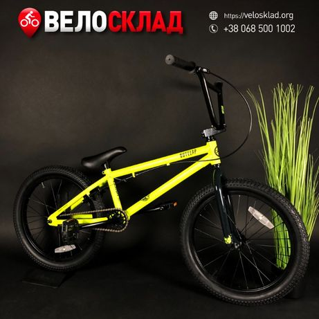 Велосипед BMX Outleap CLASH 2021 Wtp Gt Kink Radio Fit