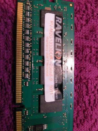 Оперативна пам'ять Ravelion RV-M2G1333DDR3-256×8-9