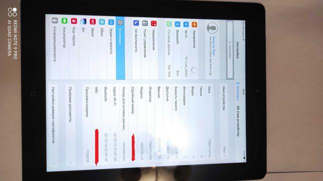 Планшет Apple iPad A1459 Wi-Fi +3G + Cellular 64 ГБ