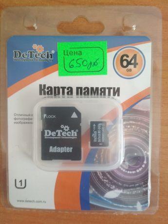 Карта памяти DeTech 64 GB