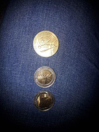 Monety okolicznościowe 2 zł 5 zł  centralny okręg, zabytki fromborka