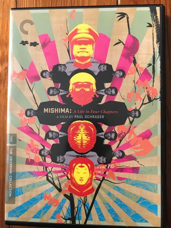 Criterion - Mishima : A Life in four Chapters
