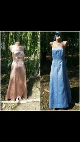 Свадебное платье, вечернее 46-48р.