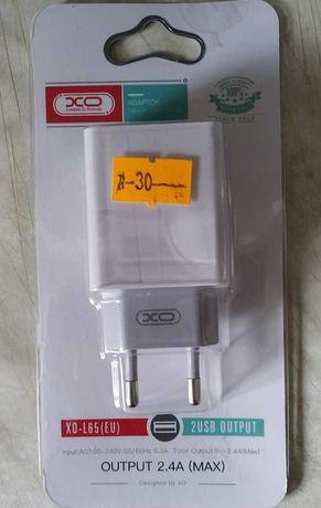 Ładowarka Sieciowa XO L65 2x USB 2,4A Biała