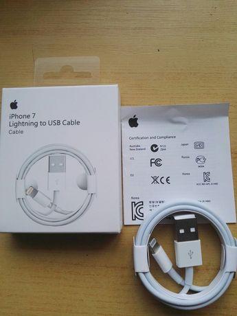 Kabel Light Iphone 2m
