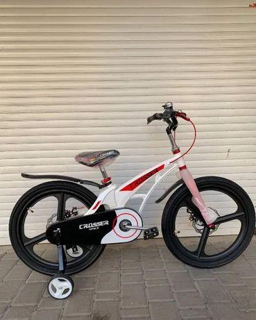 Детский велосипед магниевая рама лютые диски 12,14,16,18 дюймов