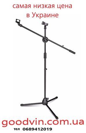 Стойка для микрофона 200 см + 2 держатели