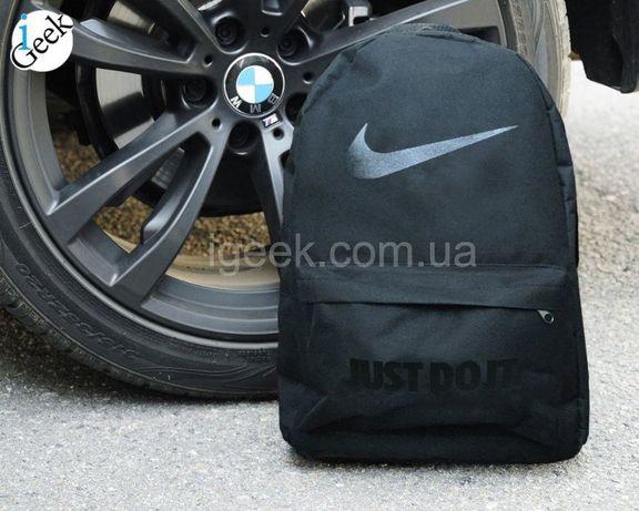 ХИТ! Мужской/женский Рюкзак Школьный спортивный городской Сумка Nike