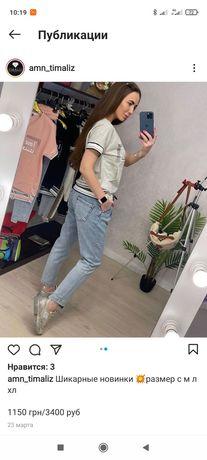 Новый костюм женский джинсы и футболка